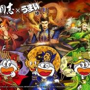 WeGames Japan、『大三国志』でオリジナルうまい棒10万本プレゼントキャンペーンを開始