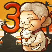 GAGEX、世界累計800万DLを達成した『昭和駄菓子屋物語』シリーズ最新作『昭和駄菓子屋物語3』の事前登録を開始!