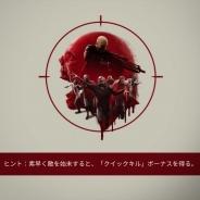 【レビュー】人気シリーズのスピンオフ作品『Hitman Sniper』新モード公開 今度の始末対象はゾンビ…戦略要素の高いディフェンスアクションへ