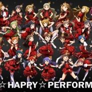 バンダイナムコ、『アイドルマスター ミリオンライブ!』で37名のアイドル総出演のSPイベントを開催。限定SRカード74枚を一挙投入