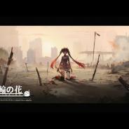 HK Hero Entertainment、50万DL突破の『パニシング:グレイレイヴン』でiPad Air等が当たるTwitter CP開催 石川由依さんが歌うテーマソング公開