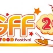アニメイト、『アニメイトガールズフードフェスティバル2016』で提供する人気声優とのコラボフードを発表!