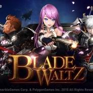 ネットマーブル、銃や剣など武器を切り替えながら戦うモバイルアクションRPG『Blade Waltz』を全世界153カ国向けに配信開始