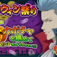 バンナム、『銀魂 かぶき町大活劇』新イベント「ハロウィン祭」を開始 新キャラクターの「神威」と「星海坊主」がガシャに初登場