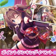 ポニーキャニオンとhotarubi、『Re:ステージ!プリズムステップ』で映画村イベントを開催! イベント限定☆4キャラクターを配信