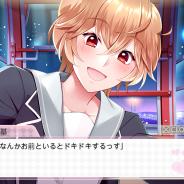 NHN PlayArt、『美男高校地球防衛部LOVE!LOVE!GAME!』としてパズルRPGを追加して新たに生まれ変わる!