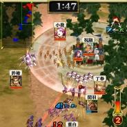 コロプラ、『軍勢RPG 蒼の三国志』にリアルタイムオンライン対戦機能が登場