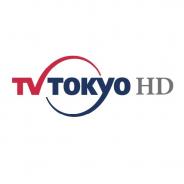 テレビ東京HD、アニメのライツ収益が過去最高を更新 海外で「BORUTO」のスマホゲームけん引