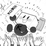 カイロソフト、東京ゲームショウ2018への初出展が決定! ゲームの試遊や壁一面のドット絵、カイログッズの展示などを予定