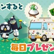 任天堂、『どうぶつの森 ポケットキャンプ』でリリース記念キャンペーンを開催中! ログインボーナスやリリース記念パックの販売など