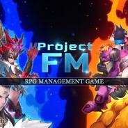 ネクソン、新作『プロジェクトFM(仮称)』のプロモーション映像を初公開 RPGをマネジメントの観点から楽しめる新ジャンルゲーム