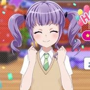ブシロードとCraft Egg、『ガルパ』でRoselia宇田川あこの誕生日を記念して「スター」と「あこ用スキル練習チケット」をプレゼント!