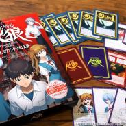 EVANGELION STORE、会話型コミュニケーションゲーム「エヴァンゲリオン人狼」を7月下旬頃より発売決定!