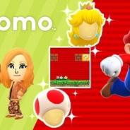 任天堂、『Miitomo』で『スーパーマリオ ラン』の12月15日配信を記念したキャンペーンを開催中