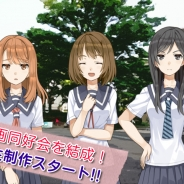 フィクション・スタジオ、東京下町を舞台にした恋愛アドベンチャー『天空の黒ラピュータ』を配信 無料で遊べる体験版も!