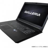 Core i7とGTX1060を搭載したVR ReadyなノートPCが販売開始 値段は164980円(税抜き)より