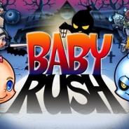 DeNA、ベイビーとおばけが戦うディフェンスゲーム『BABY RUSH』の事前登録の受付開始