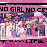ブシロード、Poppin'PartyとSILENT SIRENによる対バンライブを5月1日に配信! 収録配信ライブならではの演出も見どころ