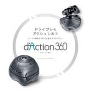 カーメイトのドライブアクションレコーダー『d'Action 360』がアップデート 明るさ調整処理の改善など