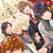 D3P、女性向け恋愛ゲームアプリ『スマホカレシ』に新規タイトル『出張ホスト~Club Jewel~』を追加