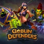 コーラス、タワーディフェンスゲーム『ゴブリンディフェンダー』の事前登録を開始 iOS版、Android版とも配信開始は2016年3月の予定
