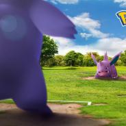 Nianticとポケモン、『ポケモンGO』で新たに実装する対戦機能「トレーナーバトル」について本日23時ころに正式発表?