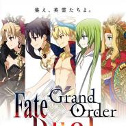 アニプレックス、「Fate/Grand Order Duel -collection figure-」の第10弾を本日より発売!