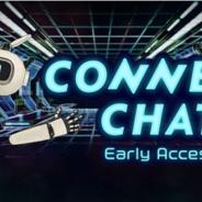 DMM、VRコミュニケーションアプリ「Connect Chat」をアーリーアクセスとして無料で提供開始