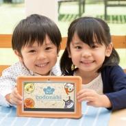 バンダイ、幼児向け本格Androidタブレット端末『コドなび!』を10月25日より発売…東京学芸大学が総合監修、子どもが安全に楽しく学べる端末に