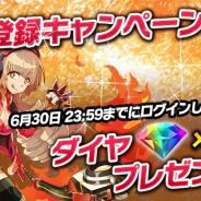 グレープ、物理パズル×ドラマ×RPGアプリ『東京マテリア』iOS版をリリース アイテム「ダイヤ10個」がもらえるキャンペーンも実施中