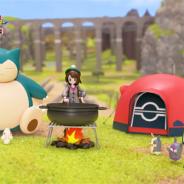 ポケモン、『ポケットモンスター ソード・シールド』に登場する新エリア「ワイルドエリア」を再現したWEBコンテンツ「Pokémon Wild Area Search」を公開