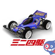 【Sp!cemartゲームアプリ調査隊】目指したのは「リアルなミニ四駆体験の追求」…『ミニ四駆 超速グランプリ』ヒットの背景を分析
