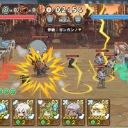 フリュー、『ファンタジーラボ』ゼウス(★5)が手に入る期間限定イベント「全能神ゼウス降臨!」を開催 レアガチャに★6進化のキャラクターが追加