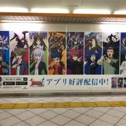 ブシロード、『ヴァンガード ZERO』が池袋駅をジャック! 3月1日まで駅構内のあらゆる場所に広告を展開中