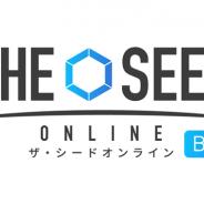 バーチャルキャスト、アバターやアイテムを持ち込める3Dデータ流通プラットフォーム「THE SEED ONLINE」のβ版をリリース