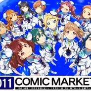 Donuts、『Tokyo 7thシスターズ』の「コミックマーケット95」出展詳細と販売商品のラインナップ第一弾を公開!