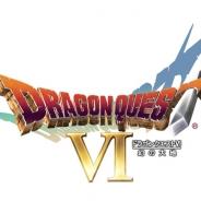 スクエニ、スマホ版『ドラゴンクエストVI 幻の大地』をAmazonアプリストアにて配信開始! 価格は1800円、Amazonコインでも購入可能