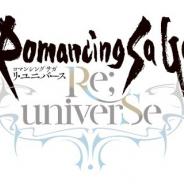スクエニ、『ロマンシング サガ リ・ユニバース』のグローバル版を配信開始 英語、フランス語、中国語(繁体字)、韓国語の4言語に対応