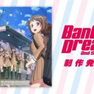 ブシロード、「BanG Dream! 2nd Season」制作発表会を12月12日に開催決定! Craft Eggの森川修一氏も登壇予定!