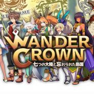 クローバーラボ、『WANDER CROWN~七つの大陸と忘れられた島国~』のメインキャラと内田雄馬さん、戸松遥さんら声優陣を公開!