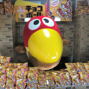 森永「チョコボール」にみたらし団子味が登場! 全国namcoの景品ゲーム機に11月3日より投入! 100ケースが抽選で当たるキャンペーンも