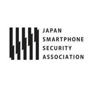 日本スマートフォンセキュリティ協会、『Androidアプリのセキュア設計・セキュアコーディングガイド』2月1日版を公開