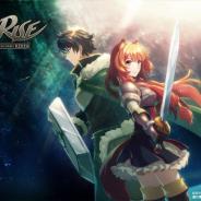 盾の勇者の成り上がりゲームプロジェクト、スマホ向け放置育成RPG『盾の勇者の成り上がり~RERISE~』を配信開始