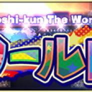 KONAMI、『プロ野球スピリッツA』でイベント「調子くん・ザ・ワールド」開催! 報酬に「Sランク確率10%契約書」