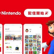 任天堂、スマホアプリ『My Nintendo』を配信開始 最新情報のチェックやマイニンテンドーストアでのゲーム・グッズの購入が可能