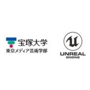 宝塚大学 新宿キャンパス、8月8日のオープンキャンパスで「UE4」の特別講演を実施…『DQ11』や『クーロンズゲートVR』で採用のゲームエンジン