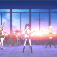 セガとCraft Egg、『プロジェクトセカイ』でじんさん書き下ろし楽曲「ステラ」をリズムゲーム楽曲として追加!