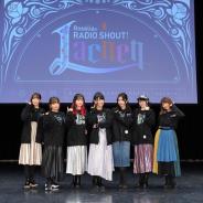ブシロード、昨日開催した「RoseliaのRADIO SHOUT! -Lachen- in Tokyo」公式レポートをお届け!