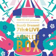 ブシロード、「BanG Dream! 7th☆LIVE」COMPLETE BOXがオリコンデイリーBlu-rayランキングにて2位を獲得!
