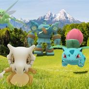 Nianticとポケモン、『ポケモンGO』でTVアニメの放送時間変更を記念したイベント「TVアニメコラボウィーク2020」を11月6日より開催